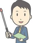 【年金生活者支援給付金】障害年金のプラスαを忘れずに!